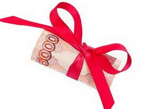 Закрыт! Аукцион! Ваучер на 5000 рублей. Ярмарка Мастеров - ручная работа, handmade.