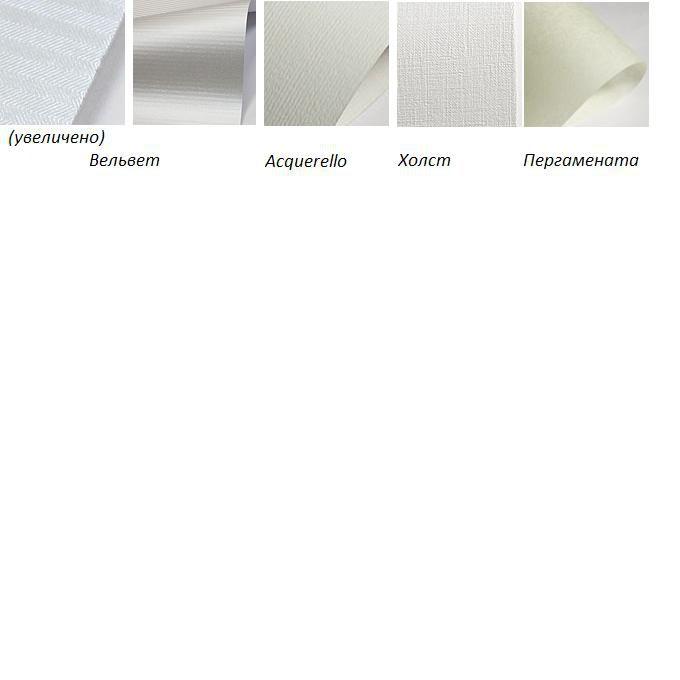 бумага дизайнерская, картон, картонаж