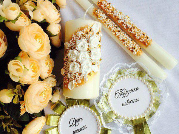 Скидка 10% на наборы свадебных аксессуаров   Ярмарка Мастеров - ручная работа, handmade
