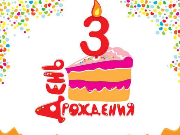 Конкурс коллекций с 4 призами в честь дня рождения магазина!! | Ярмарка Мастеров - ручная работа, handmade