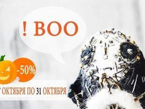 !BOO: две недели супер-Halloween-скидок на все брошки коллекции Spooky Friends. Ярмарка Мастеров - ручная работа, handmade.