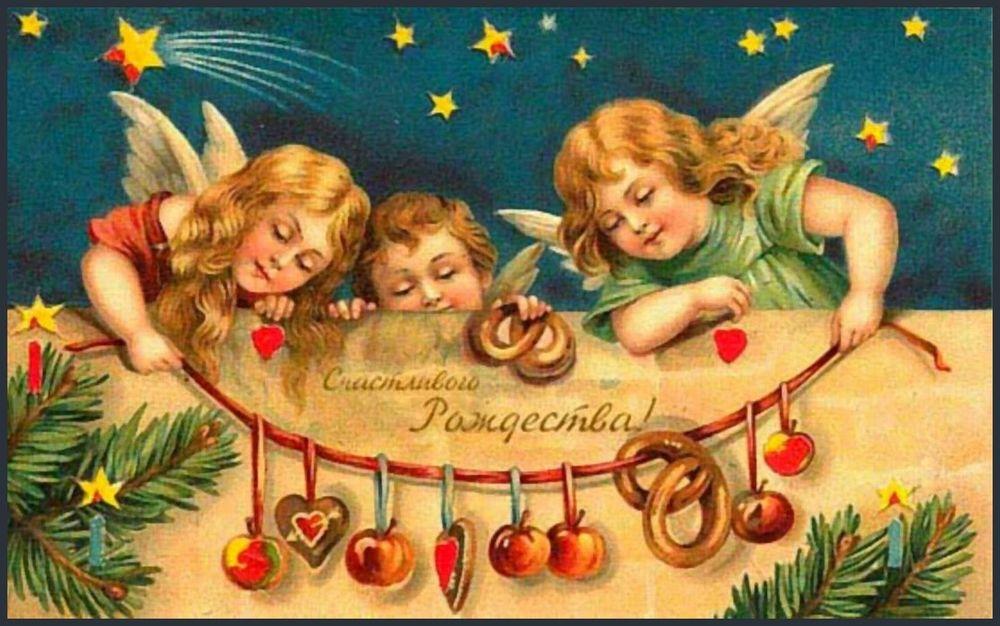 Поздравления в честь рождества