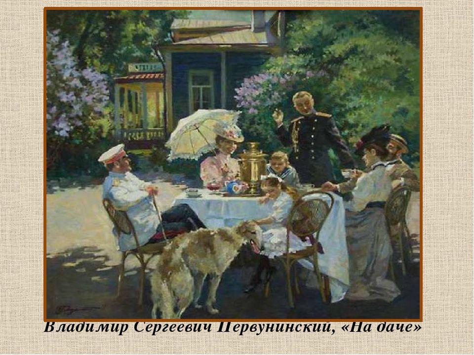 историческая живопись, студия artpochtamt