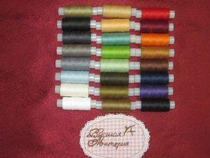 Новинка магазина: Нитки цветные в ассортименте. Ярмарка Мастеров - ручная работа, handmade.