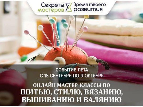 Бесплатный онлайн мастер-класс по румынскому кружеву и нетолько   Ярмарка Мастеров - ручная работа, handmade