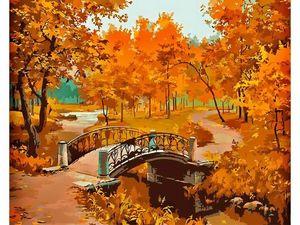 Мы  с вами! Новый Осенний забег. Ярмарка Мастеров - ручная работа, handmade.