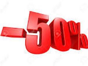Скидка 50% на готовые товары. Приглашаем всех!!!! | Ярмарка Мастеров - ручная работа, handmade