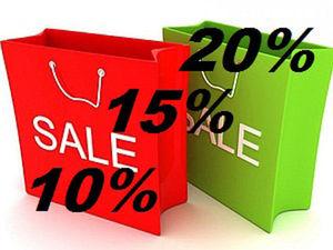 25-27 ноября скидки до 20% на весь товар | Ярмарка Мастеров - ручная работа, handmade