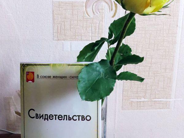 Юбилейная 10 -я выставка - конкурс Рукодельница 2017 в Серпухове. | Ярмарка Мастеров - ручная работа, handmade