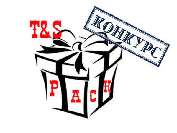 Розыгрыш сертификата на 1000р от T&S pack   Ярмарка Мастеров - ручная работа, handmade