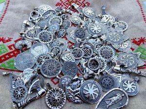 Самые популярные славянские обереги и их значение. Ярмарка Мастеров - ручная работа, handmade.