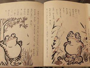 Мифические и сказочные существа Японии. Ярмарка Мастеров - ручная работа, handmade.