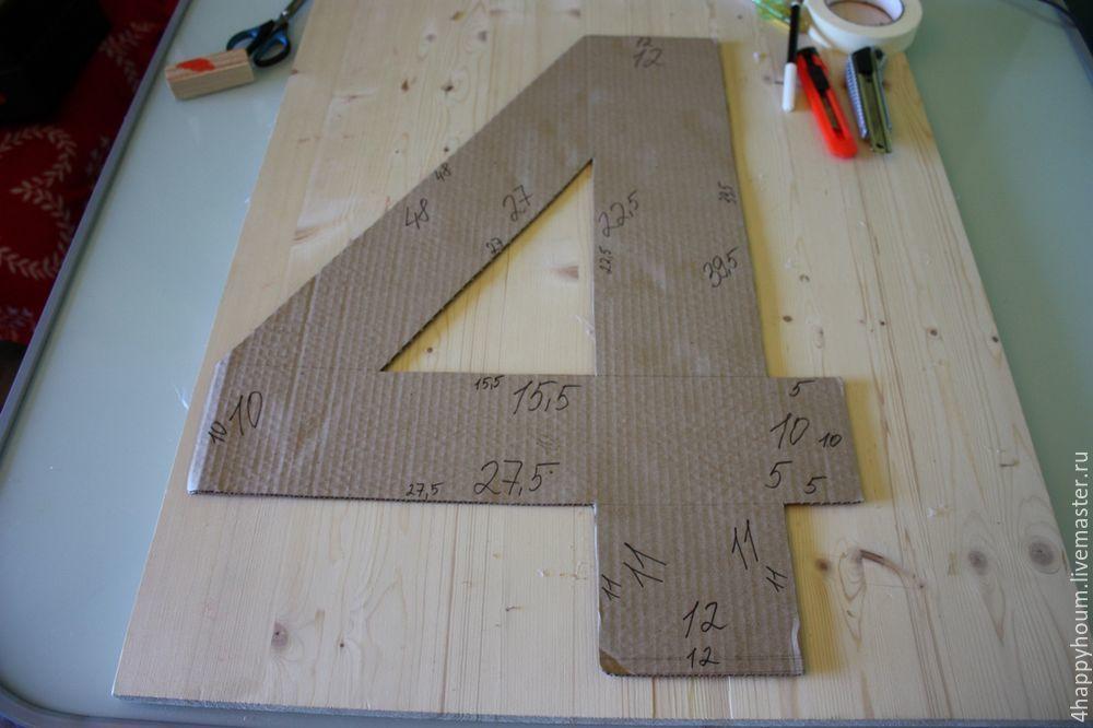 Цифра 2 из картона своими руками размеры 99