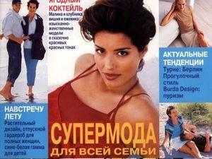 Парад моделей Burda Moden № 4/1998. Ярмарка Мастеров - ручная работа, handmade.
