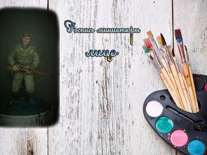 Видео мастер-класс: роспись миниатюрного лица в 35 масштабе. Ярмарка Мастеров - ручная работа, handmade.