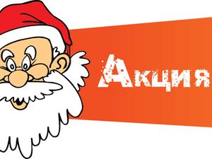 KremDoma: бесплатная доставка, скидки, подарки! Встречаем Новый год!. Ярмарка Мастеров - ручная работа, handmade.
