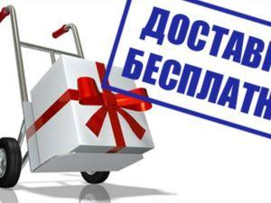 Дни Бесплатной доставки с 16.06 по 19.06!. Ярмарка Мастеров - ручная работа, handmade.