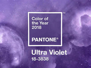 Институт Pantone назвал главный цвет 2018 года. Ярмарка Мастеров - ручная работа, handmade.