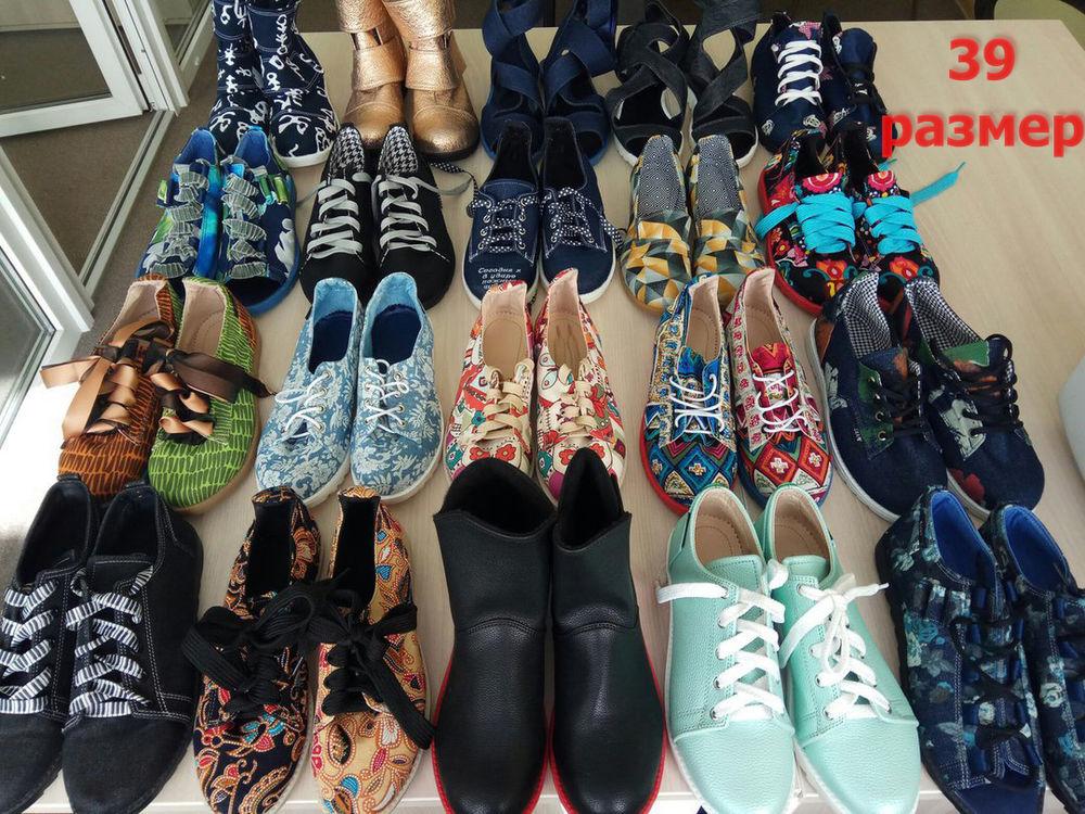 распродажа летней обуви, обувь в наличие