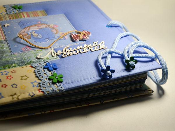 Скидки на детские альбомы до 36% | Ярмарка Мастеров - ручная работа, handmade