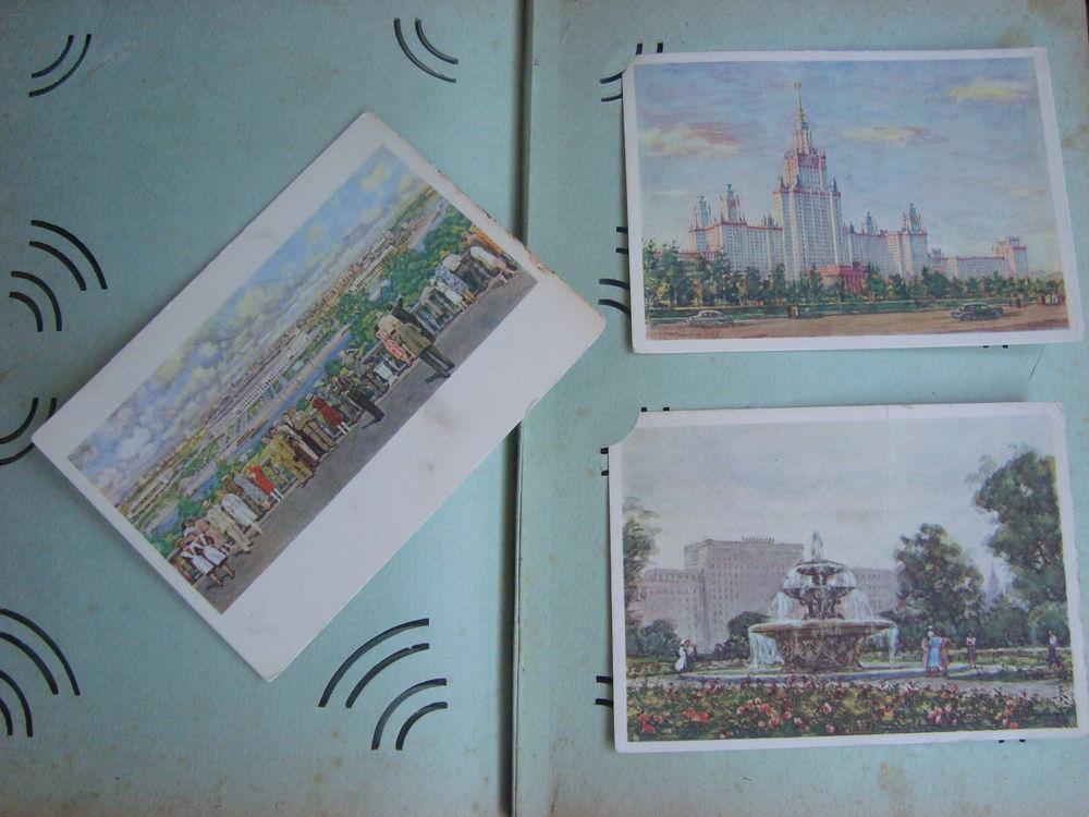 фотоальбом, альбом с прорезями, фотоальбом картонный, чистые открытки