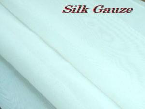Микроканва для микровышивки  Silk Gauze. Ярмарка Мастеров - ручная работа, handmade.