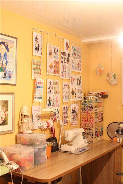 мой кабинет