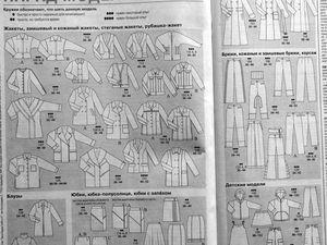 Парад моделей Burda Moden № 9/2002. Ярмарка Мастеров - ручная работа, handmade.
