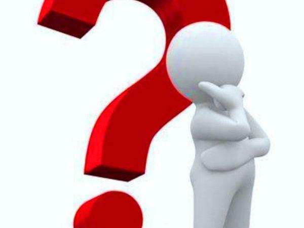 Есть вопрос... Выслушаю, приму к сведению. Часть 2. | Ярмарка Мастеров - ручная работа, handmade