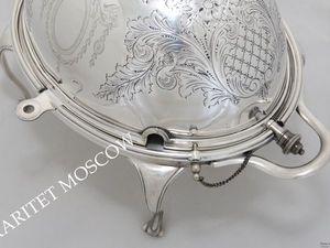 Блюдо латунь серебрение Mappin Webb Англия 1. Ярмарка Мастеров - ручная работа, handmade.