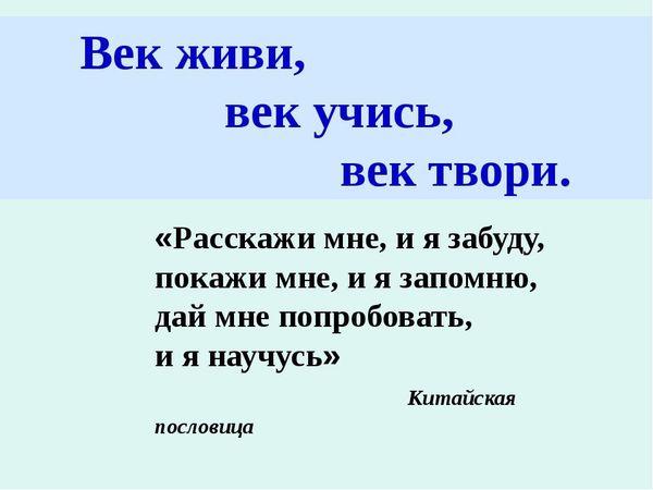 https://cs6.livemaster.ru/storage/ff/46/a68d69f834058b2a6ef07b0c85u7.jpg