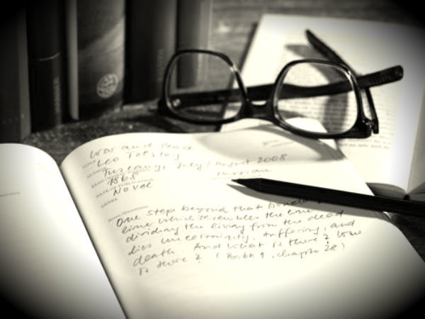 17 января — День творчества и вдохновения