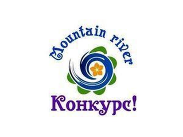 Конкурс от Mountain river до 30 сентября! | Ярмарка Мастеров - ручная работа, handmade