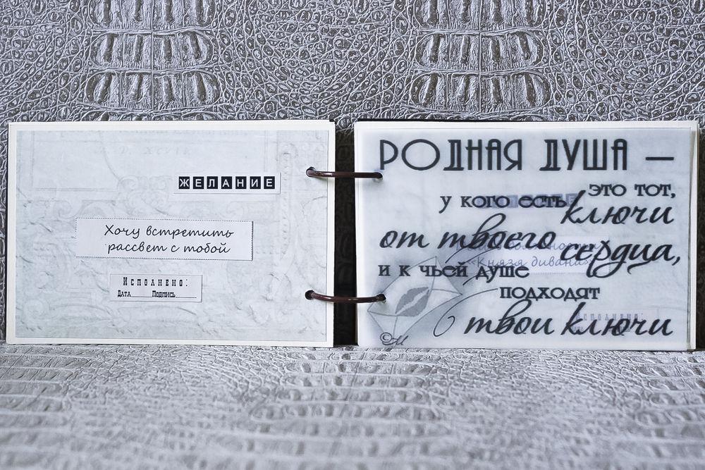 Чековая книжка желаний в чёрной кожаной обложке, фото № 16