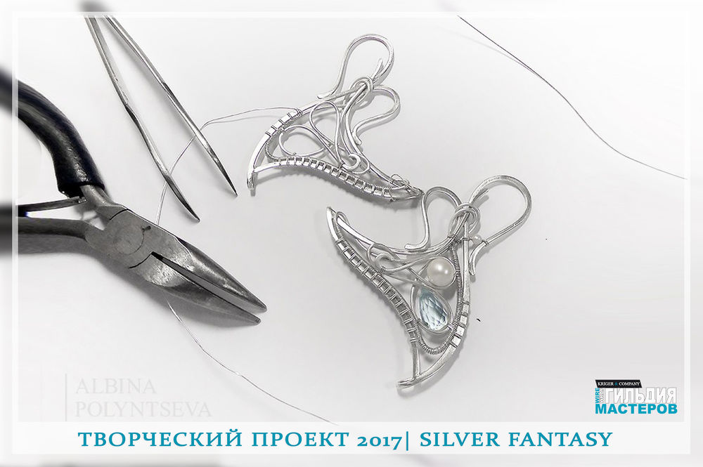 украшение с аквамарином, handmade jewelry