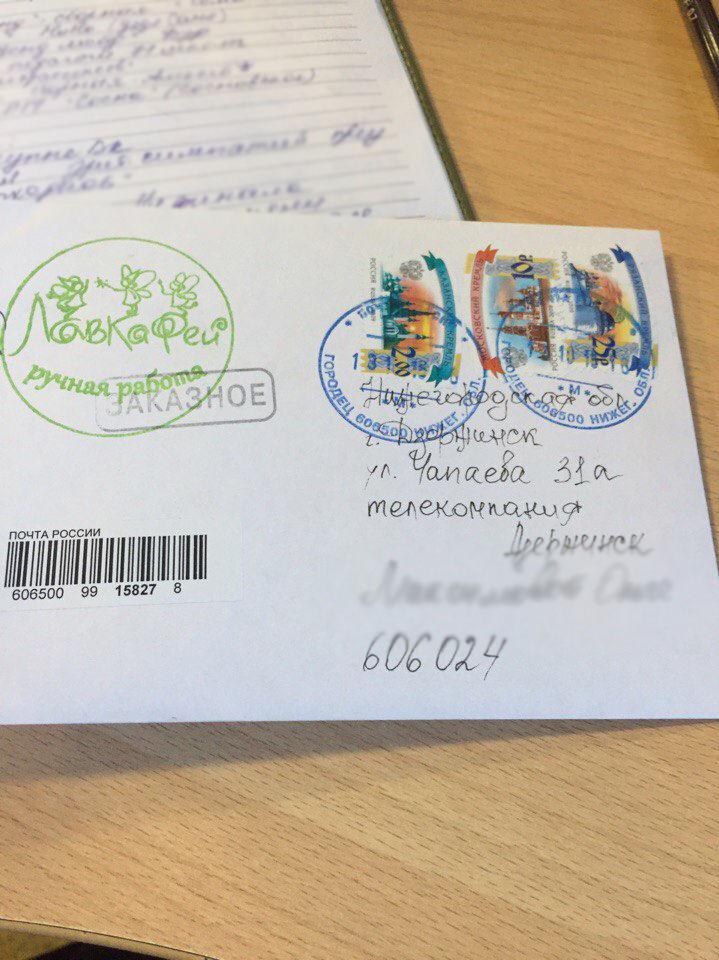 Как отправлять открытки по москве, открытки юбилеем