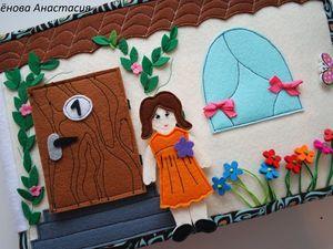 Кукольный домик из фетра!. Ярмарка Мастеров - ручная работа, handmade.