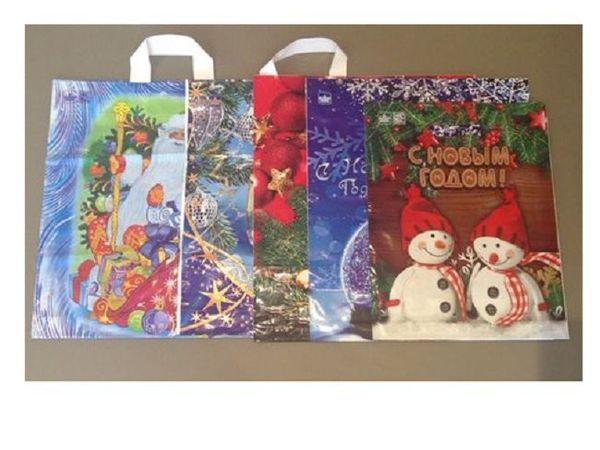 Пакеты с ручками с Новогодней Тематикой | Ярмарка Мастеров - ручная работа, handmade