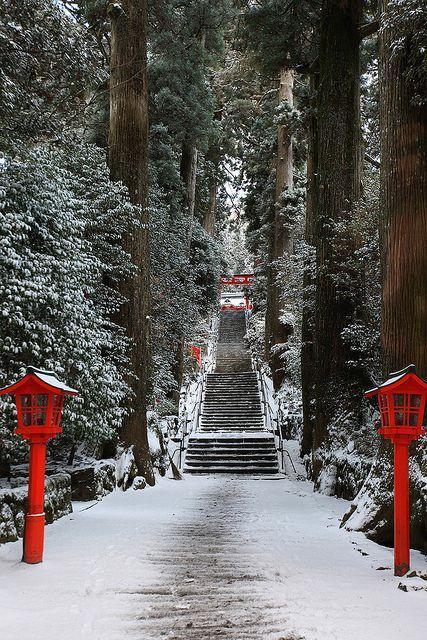 Hakone Shrine, Kanagawa,  Japan